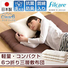Japanese Futon Mattress Sikifuton Can be folded in six With Storage Case Japan - Best Reviews Guide