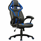 RACING GAMING OFFICE CHAIR SWIVEL PU LEATHER COMPUTER