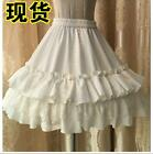 White Lotus Edge Style Chiffon Wedding Dress Bridal Gown Petticoat Underskirt