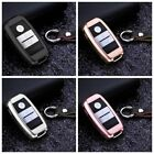Key Cover For Land Wind Key Fob Pop Aluminum Metal Genuine Leather Car Key Case