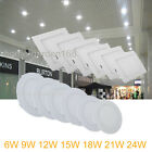 Dimmabe Home 6W 9W 12W 15W 24W LED Recessed Ceiling Panel Down Lights Fixture