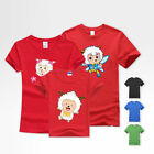 Personalised Family fitted T-shirt  lovers Sheep  XQ512