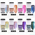 Elite99 Holographic Colorful Rainbow Gel Polish Soak Off UV