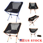 Portable Chair Folding Seat Stool Fishing Table Gardening Hiking Camping Beach