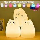 Emoji Cat LED Baby Kids USB Night Light Soft Silicone Tap Control Nursery Lamp