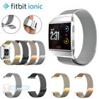 Milanese Loop Stainless Steel Metal Mesh Wrist Watch Band Strap For Fitbit Ionic