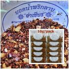 Chili Spices Blended Seasoning for Authentic Northern Thai Cuisine Prik Larb