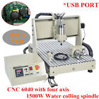 1.5KW 3AXIS/4AXIS 6040/3040/3020 USB CNC ROUTER ENGRAVER SPINDLE MILLING MACHINE