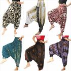 red dance pants - Harem Yoga Pants Dance Gypsy mc Hammer Pants For Men And Women Size 0-14 US