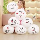 Kawaii Emoji Emoticon Kaomoji Soft Plush Stuffed Cushion Toy Doll Pillow Gift