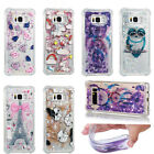 Picture Printed Glitter Quicksand Dynamic TPU Bling Gel Case Cover For Samsung