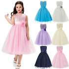 2-12Y Princess Flower Girl Dress Formal Banquet Wedding Party Bridesmaid Dresses