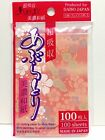 F/S Traditional Japanese Oil Blotting Paper Mino WASHI 100 /200 /400 /600 Sheets