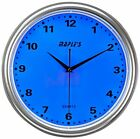 Blue LED Plastic Wall Clock