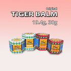 Tiger Balm Red White Ointment Relief Muscle Ache Arthritis Joint Pain 30g 19.4g