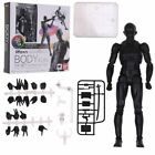 Luxury S.H.Figuarts BODY KUN CHAN DX SET Body-Chan Action Figure Toys Gift USA