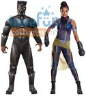 Couples Costumes Adult Black Panther and Shuri Marvel Avengers