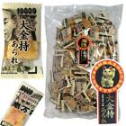 300g Rice Cracker Bulk Individually Wrapped Japan Bill Package Restaurant Party