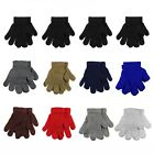 Kids Winter Knitted Magic Gloves Wholesale Lot 6 or 12 Pairs