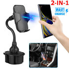 Car Wireless Qi Fast Charger Gooseneck Cup Holder Cradle Stand for Samsung S9 S8