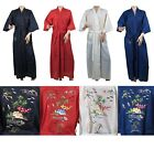 Traditional Chinese Embroidered House Landscape Kimono Robe Top Size S-L New