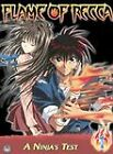 Flame of Recca - Vol. 1: A Ninja's Test (DVD, 2004)