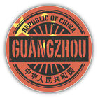 Home Decoration Logo Guangzhou City China Flag Grunge Stamp Car Bumper Sticker Decal  -3'' Or 5'' Maroon Home Decor