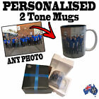 PERSONALISED CUSTOM MUG CUP - GIFT BOXED - ANY PHOTO - OFFICE BIRTHDAY PRESENT