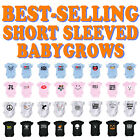 Funny Baby Babies Babygrow Jumpsuit Romper Pajamas - SUPER VARIOUS DESIGNS BL22