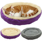 Pet Round Animal Bed Dog Bed Cat Bed Dog Pillow Dog Sofa Bed Dog 2016 SALE