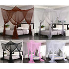 4 Corner Post Elegant Mosquito Net Curtain Bed Canopy Outdoor Indoor All Sizes image