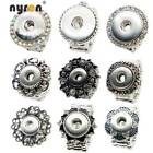 Ginger Snap Charms Ring Multi Styles Fit 12/18mm Snap Button For Snap Jewelry
