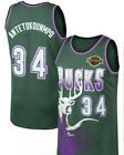 Giannis Antetokounmpo Retro Milwaukee Bucks Throwback Mens Basketball Jersey MVP on eBay