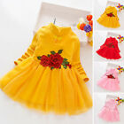 Toddler Girls Floral Princess Dress Long Sleeve Tulle Party Chinese Retro Dress