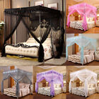 Princess Bed Canopy Curtain Mosquito Net Or Frame Post Twin Full Queen King New image