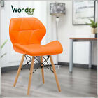 Eiffel Dining Chairs Wooden Legs Padded Seat Home Office Lounge Chair Orange UK