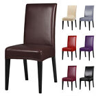 Kyпить 1/4/6/8 PCS Premium PU Leather Chair Covers Stretch Dining Room Seat Slipcovers на еВаy.соm