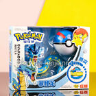 Pokemon Gyarados Action Figure Pokeball Deformation Toy Gift Doll