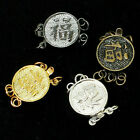 Round Box Clasp Antique Chinese Lucky Blessing 12mm x 4mm - PAS79