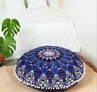 Popular Handicrafts Large Hippie Star Mandala Floor Pillow Cover - Cushion Cover