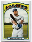 2021 Topps Heritage - HIGH NUMBER SHORT PRINT - Pick Your Card - Free Shipping