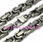 HEAVY 7MM Stainless Steel Gold Box Link Chain Necklace