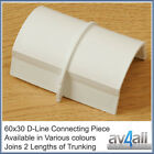 D-Line 60x30 Connecting Piece for Cable Covers Trunking