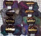 "NORO SILK GARDEN 45 silk 45 mohair 10 lamb wool yarn 18 st/4"" on 7US old colors"
