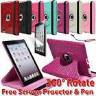 Leather Smart Rotating Case Stand Cover For Apple iPad 2 iPad 3 and iPad 4