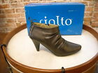 Rialto Dark Brown Lace-up Back Shootie Ankle Boot NEW