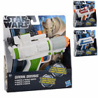 Childrens Star Wars Blaster Gun Toy TV FIlm Includes Two Foam Darts Ages 5+ New