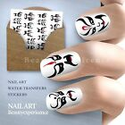 Chinese Culture Beijing Opera Mask Nail Decals Water Transfer Stickers-14
