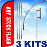 3 KITS PACK WINDLESS Swooper Feather Any Stock Flag (AUTO, TAX, FOOD, CAR, OPEN)