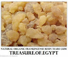High Quality Organic Frankincense Resin Tears Gum premium Natural Incense Rock